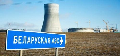 白俄罗斯部长理事会批准了与白俄罗斯核电厂投产相关的措施