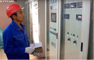 直到2025年 SKO将建造六个太阳能发电站