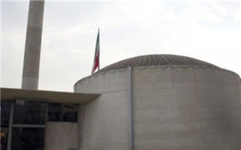 俄罗斯将为德黑兰核反应堆提供第二批浓缩铀