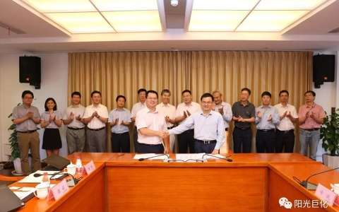 国家电投集团与巨化公司签署储能技术合作协议