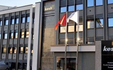 阿尔巴尼亚国有电力公司上半年利润为4930万欧元