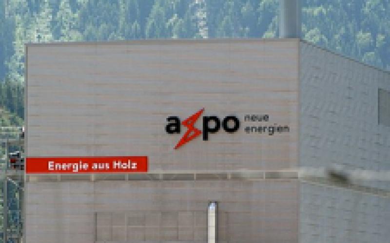 瑞士公用事业公司Axpo计划从加拿大项目购买液化天然气