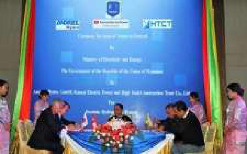 缅甸大型水电站项目正式批准,日本等国负责建设