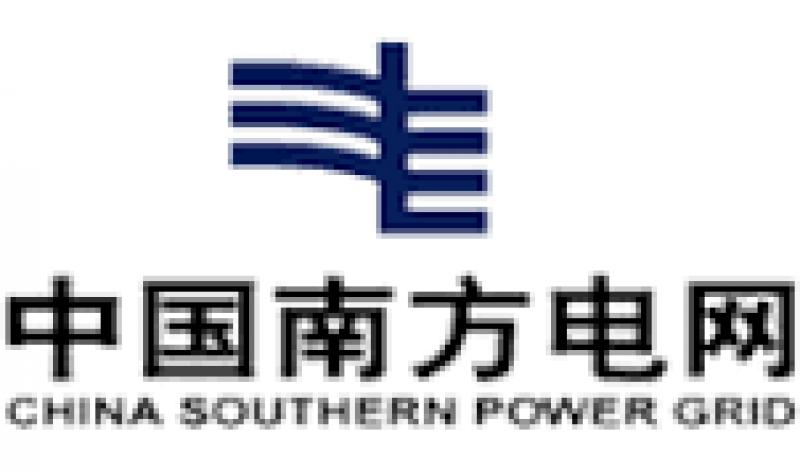 280亿千瓦时!南方电网西电东送单月电量创历史新高