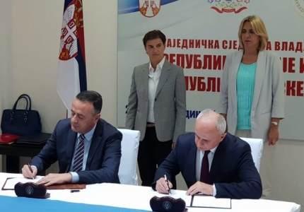 塞尔维亚,斯普斯卡共和国签署备忘录联合建设水电站