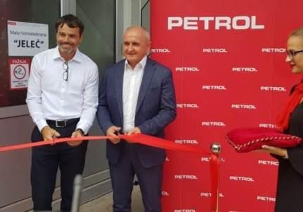 斯洛文尼亚汽油公司在波黑推出4.8兆瓦Jeleč小型水电站