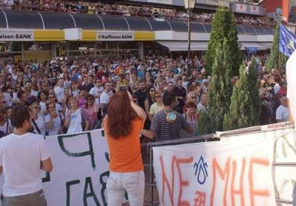塞尔维亚公民倡议保卫山的河流,反对山上的小水电站