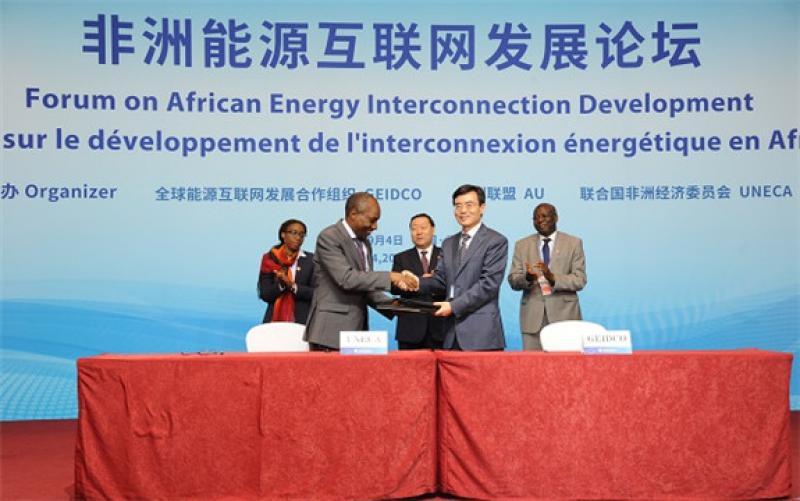 """加快非洲能源转型与可持续发展  推动全球能源互联网""""中国倡议""""在非洲落地"""