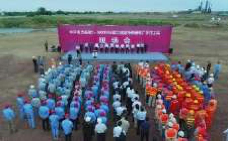中兴蓬莱电厂百万机组示范工程开工