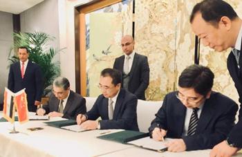 东方电气签订全球最大清洁煤电项目总承包合同