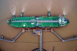 印度尼西亚的Pertamina支持1000亿美元用于提高石油产量
