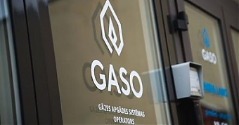 监管机构批准拉脱维亚的新天然气关税