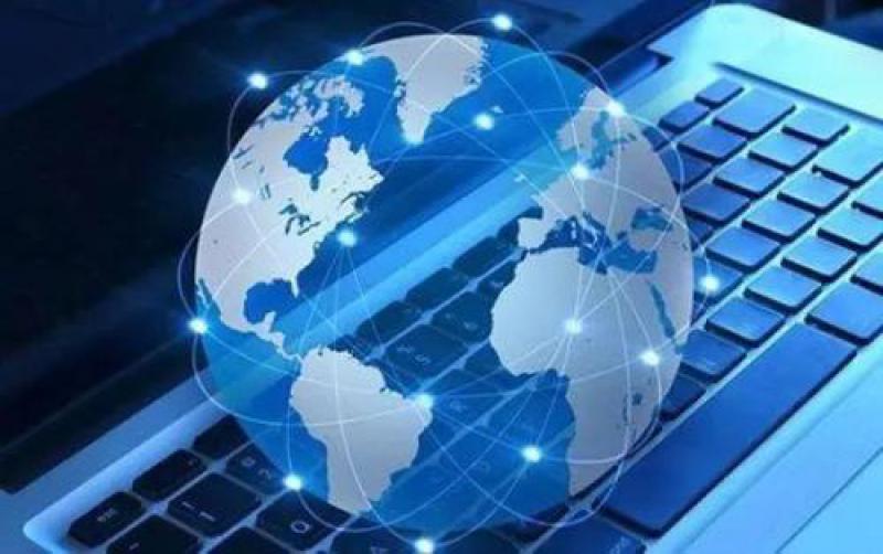 工信部调整230MHz频段频率使用规划保障能源互联网的频率需求