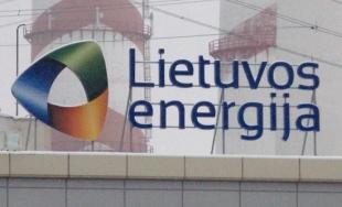 立陶宛计划在Kruonis水力发电厂建造的实验性浮动太阳能发电厂