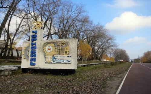 乌克兰切尔诺贝利1兆瓦光伏电站开工