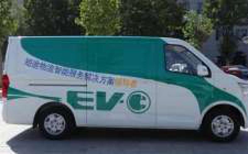 长安轻型车3款纯电动物流车亮相