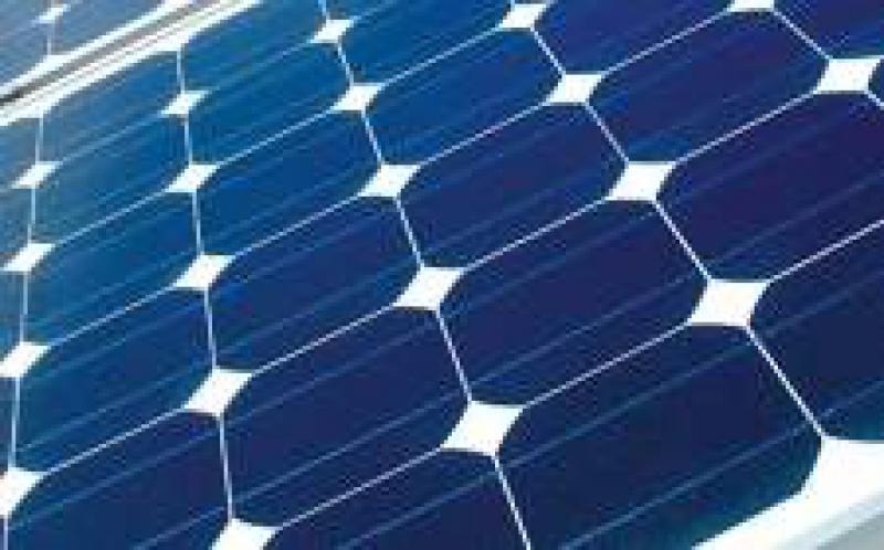 夏普为TTC集团在越南完成48MW光伏项目