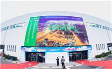 赋能电网及配电数字化 施耐德电气亮相EP CHINA 2018