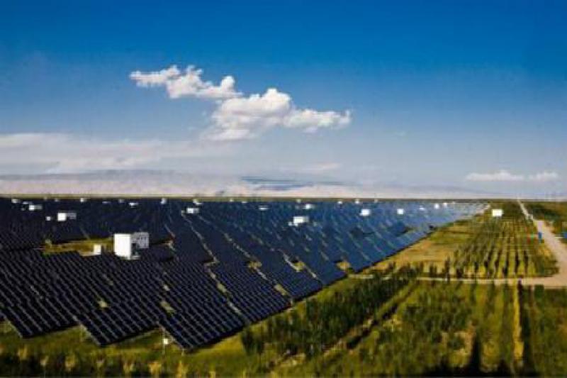 国家能源局就1.5GW光伏领跑基地奖励事宜征求意见