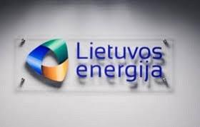 立陶宛推出能源基础设施和数据主要沙箱