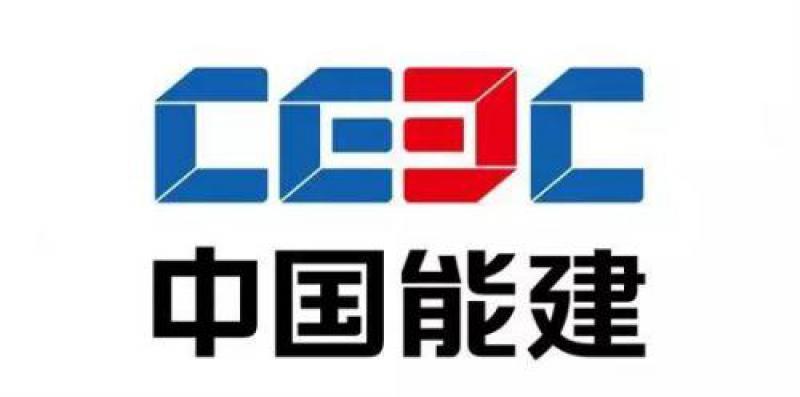 中国能建设计承建的国家风光储输示范工程获菲迪克优秀工程奖