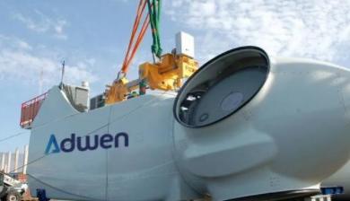 海上整机巨头Adwen关闭工厂