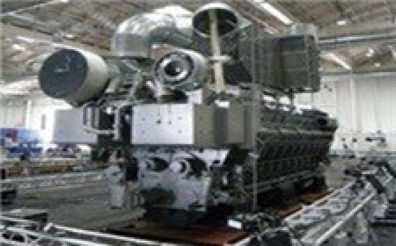 MAN能源将在洪都拉斯建立热电联产工厂