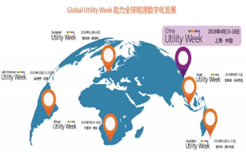 迎接全球能源数字化挑战与机遇,欧洲老牌能源展登陆中国!